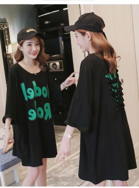 L-4XL胖妹妹大碼洋裝連身裙~大碼胖mm短袖字母上衣單件圓領t恤女3F061A衣時尚