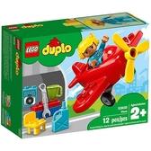 樂高積木 LEGO《 LT10908 》Duplo 得寶系列 - 飛機╭★ JOYBUS玩具百貨