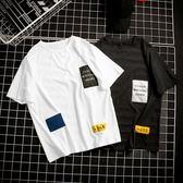 正韓短袖T恤男白色圓領夏季韓版學生潮男裝修身半袖上衣服日系潮流【快速出貨八折優惠】