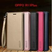 King Shop 韓曼真皮OPPO R11Plus 手機殼OPPO R11 Plus 保護套商務翻蓋皮套