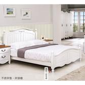 【森可家居】瑪莎白色5尺床台 9HY133-01 英法式鄉村風 雙人床架 框 全實木