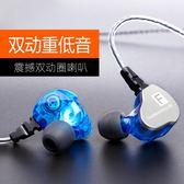 F910重低音炮耳機入耳式雙動圈HiFi耳塞通用 潮男街【ManShop】