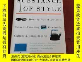 二手書博民逛書店The罕見Substance Of Style: How The Rise Of Aesthetic Value