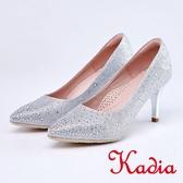 kadia.晚宴婚嫁首選 閃亮水鑽點綴高跟鞋(9027-85銀色)