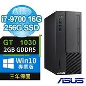 【南紡購物中心】ASUS 華碩 B360 商用電腦 i7-9700/16G/256G PICe/GT1030/Win10專業版/3Y
