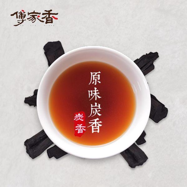 9.5折再免運 *傅家香 炭滴雞精* (炭香原味40入)