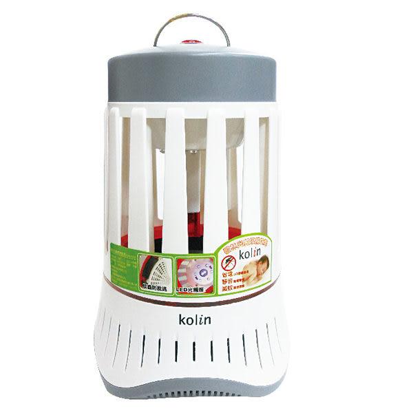《Kolin歌林》光觸媒捕蚊燈 KEM-HC01 (1台) 捕蚊器 滅蚊燈 吸入式捕蚊器 風扇捕蚊