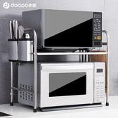 不銹鋼廚房置物架微波爐架子烤箱架收納儲物架調料架刀架用品落地