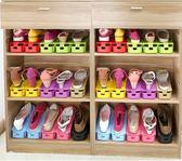 可調節一體式鞋架家用省空間簡易塑料雙層鞋托架宿舍鞋櫃收納神器10個裝 道禾生活館