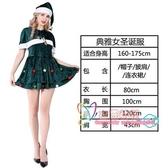 聖誕衣服 聖誕老人服裝衣服聖誕節女裝套裝成人男士服飾兒童老公公cos裝扮