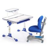 限定款兒童學習桌書桌可升降寫字學習桌椅組合套組學生實木寫字台課桌椅兒童生日禮物jj