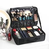 NiceLand化妝包女便攜大容量專業化妝師跟妝品收納包紋繡工具箱盒 「雙10特惠」