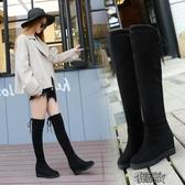 過膝靴 過膝長靴長筒內增高靴子女新款秋冬季瘦瘦彈力靴女高筒靴坡跟 交換禮物