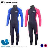AROPEC 長袖長褲連身防曬水母衣 游泳 長袖泳衣 防曬衣 萊克衣 萊卡衣