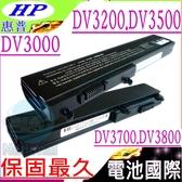 HP 電池(保固最久)-惠普 電池-PAVILION HSTNN-I51C DV3101TX,DV3102TX,HSTNN-CB70,DV3103TX,DV3110TX