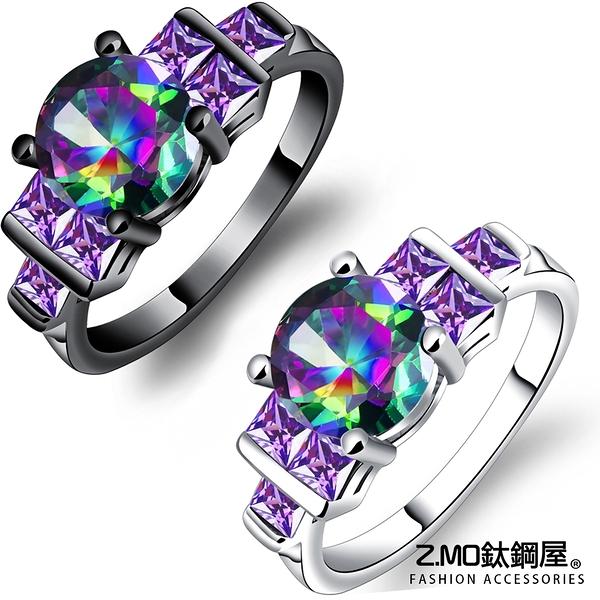 銅鍍白金 女性戒指 彩鑽戒指 情人禮物 派對必備 華麗風格 單個價【BKA003】Z.MO鈦鋼屋