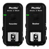◎相機專家◎ Phottix Strato II 無線閃燈觸發器 for Canon 群光公司貨