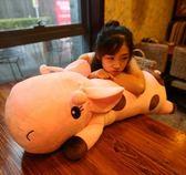 大型公仔 可愛超大號長頸鹿公仔毛絨玩具大型玩偶布娃娃兒童節生日禮物女生 芭蕾朵朵IGO