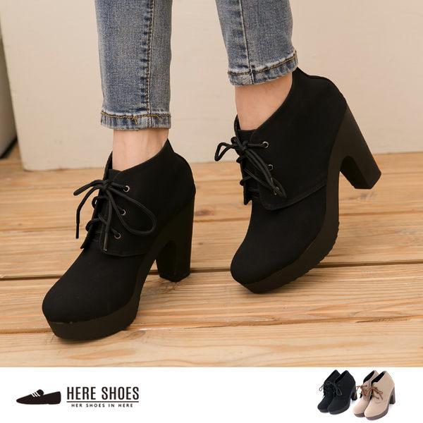 [Here Shoes]MIT台灣製 繫帶 麂皮材質 粗跟防水台短靴 踝靴 3色─KW1072