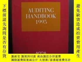 二手書博民逛書店AUDITING罕見HANDBOOK 1995 ACCAY10980 acca 出版1995