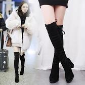 膝上靴女2020秋冬新款百搭韓版高筒女靴子粗跟長筒高跟瘦腿長靴 夢幻小鎮