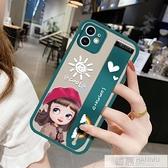 蘋果12手機殼12pro適用iphone12promax手機殼卡通ins小紅帽腕帶防摔支架 4.4超級品牌日