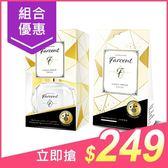 花仙子 香水室內擴香120ml 同名花語 + 香水衣物香氛袋3入 同名花語 組合款【小三美日】