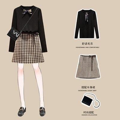 胖MM套裝兩件式`大尺碼秋裝洋氣減齡毛衣裙子網紅顯瘦兩件套裝4F1198594-1依佳衣