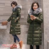 羽絨外套 清倉處理羽絨棉服女中長版200斤冬季加肥加大尺碼兩面穿棉衣外套潮 最後一天85折