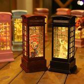 雪花水晶球音樂盒飄雪送女生公主情侶擺件八音盒情人節小夜燈禮物 滿天星