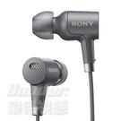 【曜德★新上市 / 送收納盒 / 免運】SONY IER-NW500N  數位降躁 耳道式耳機