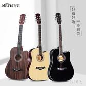 民謠木吉他 初學者38寸41寸學生女男新手入門練習成人吉他樂器 zh7017『美好時光』