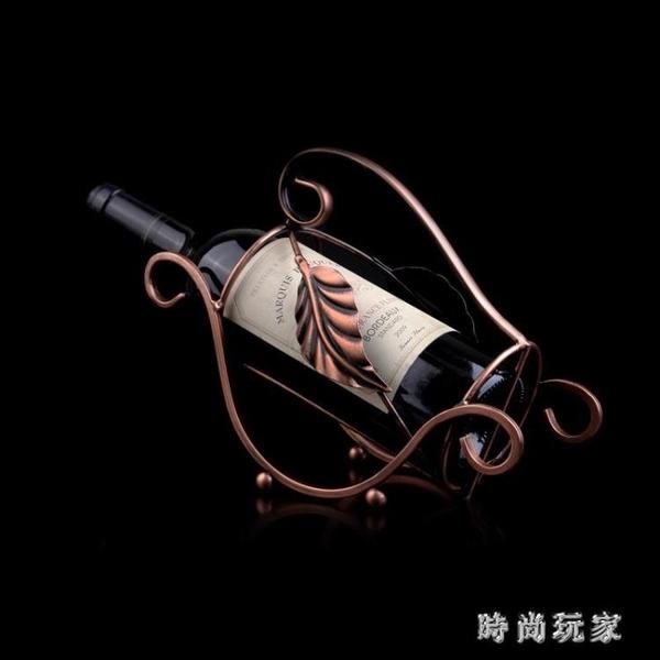 酒架 創意紅酒架擺件鐵藝個性酒瓶架 ZB1492『美好時光』