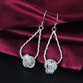 925純銀耳環 鑲鑽(耳針式)-耀眼網狀生日七夕情人節禮物女配件73au26【巴黎精品】