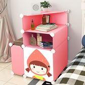年終慶85折 簡易床頭柜簡約臥室迷你小柜子床邊柜組裝塑料經濟型歐式收納儲物 百搭潮品