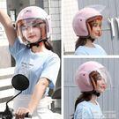 電動電瓶摩托車頭盔灰男女士四季通用冬季半盔輕便安全帽 居樂坊生活館YYJ