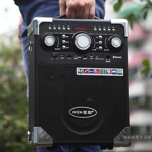 媒體廣場舞便攜式音響音箱戶外無線隨身音響低音炮無線手提式重低音大功率戶外