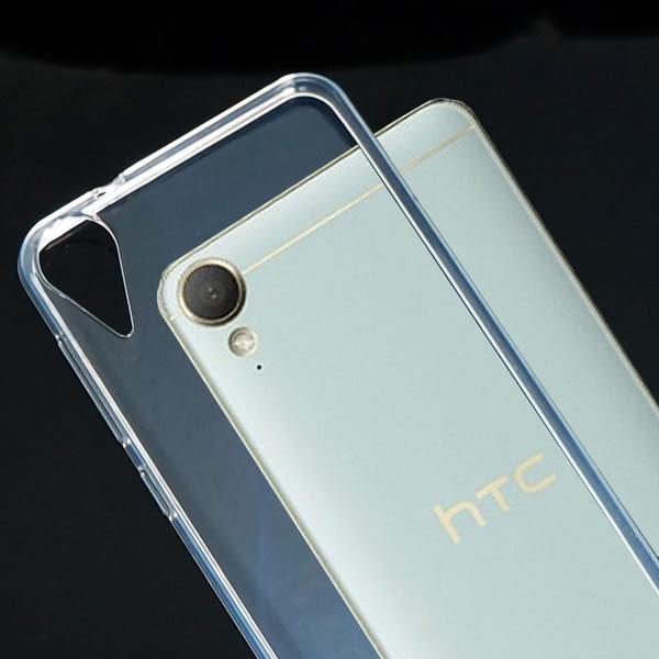 【TPU】HTC Desire 10 lifestyle/Desire 825  超薄超透清水套/布丁套/高清果凍保謢套/水晶套/矽膠套/軟殼
