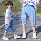 男童七分褲夏季新款韓版寶寶中褲薄款小童褲子潮兒童牛仔短褲艾美時尚衣櫥