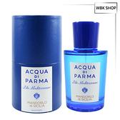 Acqua di Parma 藍色地中海系列-西西里杏樹 淡香水 75ml - WBK SHOP