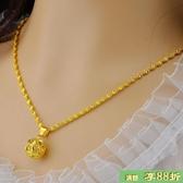 免運 鍍金項鍊 - 韓版沙金轉運珠 鍍金項鍊 久不掉色  鍍黃金套鍊鍍銀