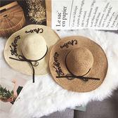 英文刺繡字母大檐手工編織草帽子女夏天海邊度假遮陽帽沙灘帽WY635【衣好月圓】