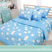 YuDo優多【輕格印像-藍】超細纖維棉加大鋪棉床罩六件組-台灣製造