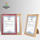 裱框 木質證書框a3三證合一營業執照框掛墻A4相框授權書框餐飲服務證框zg