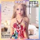 買一送十 限宅配 真人矽膠1:1非充氣娃娃 XIAOAI小愛 全實體矽膠不銹鋼變形骨骼娃娃 甜心千金 118cm