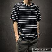 2018夏季新款條紋短袖T恤男士大碼修身圓領半袖衣服韓版潮流男裝『韓女王』