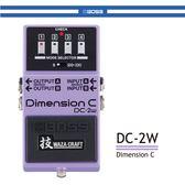 【非凡樂器】BOSS DC-2W 空間效果器/贈導線/公司貨保固