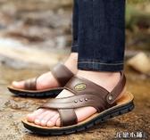 涼鞋.拖鞋男涼拖兩用防滑休閒鞋夏軟底涼鞋男潮沙灘鞋 花戀小鋪