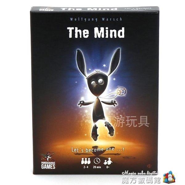 英文版 心靈同步 The Mind 心有靈犀 紙牌游戲 Splendor 桌游玩具 魔方數碼館