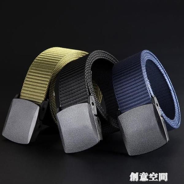 腰帶男女帆布皮帶潮運動戶外軍訓學生無鐵金屬塑料扣休閒牛仔褲帶 創意新品